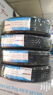 CCTV Cables, Coaxial Cables | Accessories & Supplies for Electronics for sale in Central Region, Kampala