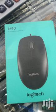 Logitech Wired Mouse | Computer Accessories  for sale in Central Region, Kampala
