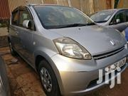 Toyota Passo 2002 Silver | Cars for sale in Central Region, Kampala