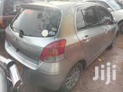 Toyota Vitz 2009 Gray | Cars for sale in Central Region, Kampala