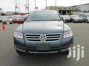 New Volkswagen Touareg 2007 Gray | Cars for sale in Central Region, Kampala