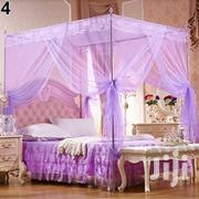 Flat Top Mosquito Nets | Home Accessories for sale in Central Region, Kampala