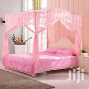 Curve Mosquito Nets | Home Accessories for sale in Central Region, Kampala
