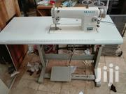 Maqi Industrial Straight Stitch Sewing Machine | Manufacturing Equipment for sale in Central Region, Kampala