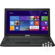 Best Laptops In The Wold | Laptops & Computers for sale in Central Region, Kampala