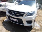 Mercedes-Benz M Class 2015 White | Cars for sale in Central Region, Kampala