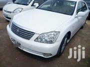 Toyota Crown 2006 White | Cars for sale in Central Region, Kampala