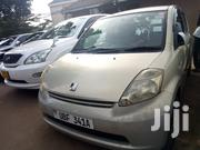 Toyota Passo 2006 Beige | Cars for sale in Central Region, Kampala