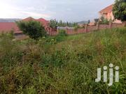 25 Decimals Plot of Land for Sale at Seguku Entebbe Road | Land & Plots For Sale for sale in Central Region, Kampala
