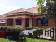 3 Bedroom Bungalow for Sale at Namugongo Mbarwa, It Has 2 Bathrooms | Houses & Apartments For Sale for sale in Central Region, Kampala