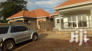 4 Bedroom Bungalow for Sale in Kira, It Has 3 Bathrooms | Houses & Apartments For Sale for sale in Central Region, Kampala