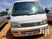 Toyota HiAce 1997 White | Cars for sale in Central Region, Kampala