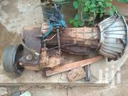 Discovery 1 | Other Repair & Constraction Items for sale in Central Region, Kampala