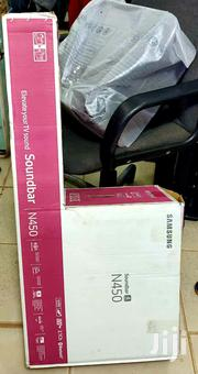Samsung Soundbar N450 Brand New | Audio & Music Equipment for sale in Central Region, Kampala