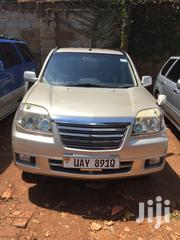 Nissan X-Trail 2004 Automatic Gold | Cars for sale in Central Region, Kampala