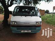 Toyota HiAce 1997 White | Cars for sale in Nothern Region, Kitgum