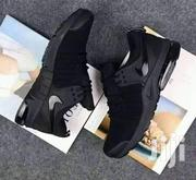 Unisex Nike Sneakers | Shoes for sale in Central Region, Kampala
