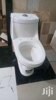 Monica Virony Combined Toilet | Home Appliances for sale in Central Region, Kampala