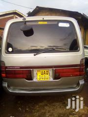 Toyota Regius Van 1999 | Cars for sale in Central Region, Kampala