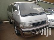Toyota HiAce 1999 Brown | Buses for sale in Central Region, Kampala