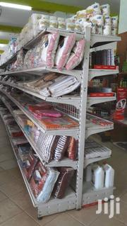 Super Market Shelfs | Commercial Property For Rent for sale in Central Region, Kampala