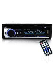 Car Usb Player Radio Bluetooth | Vehicle Parts & Accessories for sale in Central Region, Kampala