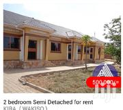 Namugongo Classic 2bedroom for Rent   Houses & Apartments For Rent for sale in Central Region, Wakiso