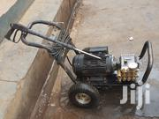 FC2212 S4A Electric High Pressure Jet Car Wash Machine | Farm Machinery & Equipment for sale in Central Region, Kampala