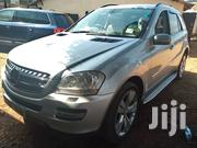 Mercedes-Benz M Class 2008 Silver | Cars for sale in Central Region, Kampala