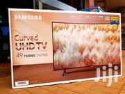 Samsung UHD Curved Smart TV 49inches | TV & DVD Equipment for sale in Central Region, Kampala