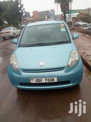 Toyota Passo 2014 Silver | Cars for sale in Central Region, Kampala