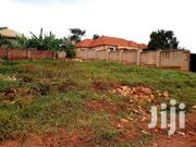 12 Decimals Next To Namyoya Seeta | Land & Plots For Sale for sale in Central Region, Mukono