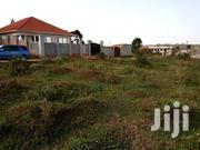 Prestige Glitch Plots for Sale in Seeta Mukono | Land & Plots For Sale for sale in Central Region, Mukono