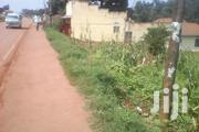 Commercial Plot on Sell in Ndejje Zana Entebbe Road | Land & Plots For Sale for sale in Central Region, Kampala
