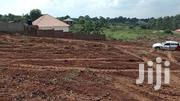 Global Junior School Estate Plot For Sale Mukono | Land & Plots For Sale for sale in Central Region, Mukono