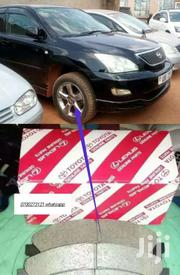 HARRIER NEW MODEL 2006 Brake Pads | Vehicle Parts & Accessories for sale in Central Region, Kampala