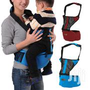 Aiebao Heap Seat and Baby Carriers | Babies & Kids Accessories for sale in Central Region, Kampala