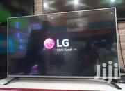 LG Digital Flat Screen TV 49 Inches | TV & DVD Equipment for sale in Central Region, Kampala