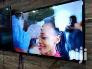 LG 43 INCHES DIGITAL FLAT SCREEN LED TV | TV & DVD Equipment for sale in Central Region, Kampala