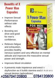Boosts Sex Performance | Sexual Wellness for sale in Central Region, Kampala