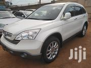 New Honda CR-V 2006 White | Cars for sale in Central Region, Kampala