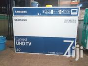 Samsung Curved UHD 4k Tv 49 Inches | TV & DVD Equipment for sale in Central Region, Kampala