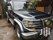 Toyota Land Cruiser 1997 90 Green | Cars for sale in Central Region, Kampala