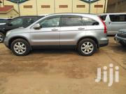 New Honda CR-V 2006 Gray | Cars for sale in Central Region, Kampala