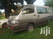Toyota HiAce 1995 Silver | Cars for sale in Central Region, Kampala