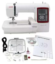 Janome Embroidery Machines | Manufacturing Equipment for sale in Central Region, Kampala