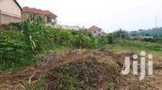 Kira Kiyinda Plots For Sale 14 Decimals With Ready Title | Land & Plots For Sale for sale in Central Region, Kampala