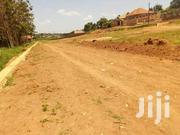 13 Decimals For Sale Namugongo | Land & Plots For Sale for sale in Central Region, Kampala