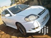 Toyota Allex 2004 White   Cars for sale in Central Region, Kampala