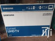New Samsung 49 Inches TV | TV & DVD Equipment for sale in Central Region, Kampala